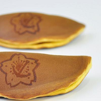 横須賀銘菓 よこすか焼き
