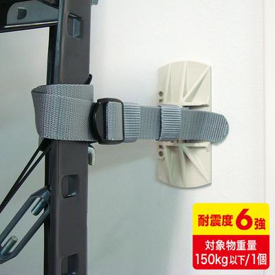 サンワサプライ QL-E89 オープン棚の転倒防止!強力接着パッド使用で穴あけ工事不要 当社エリア内配送料無料