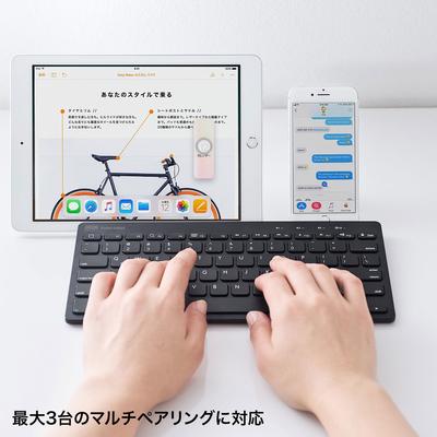 サンワサプライ SKB-BT28BK iOSに対応したスタンド付きBluetoothキーボード。マルチペアリング機能付き。 当社エリア内配送料無料
