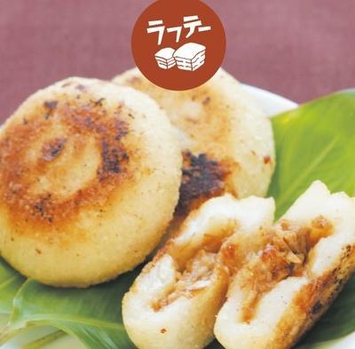 沖縄のまる焼きラフテー15個入り(もち)