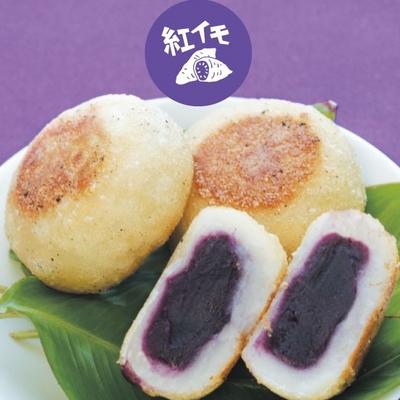 沖縄のまる焼き紅芋15個入り(もち)