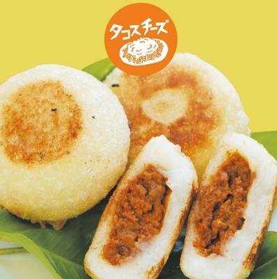 沖縄のまる焼きタコスチーズ15個入り(もち)