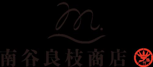 南谷良枝商店