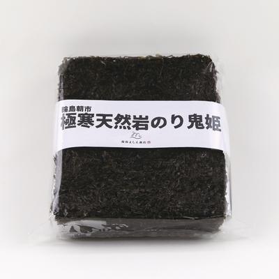 舳倉島産天然岩海苔「鬼姫」