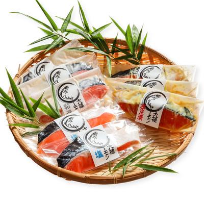 小豆嶋漁業のおおつちサーモン銀鮭詰め合わせ