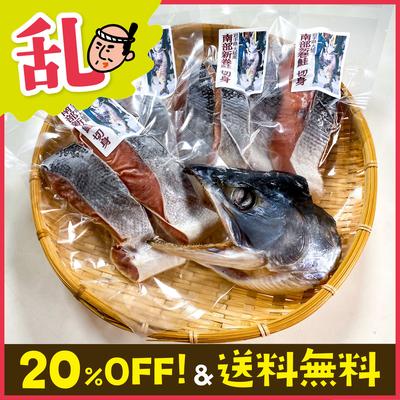 小豆嶋漁業の新巻鮭切身セット