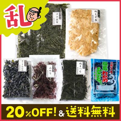 越田鮮魚店の乾物6点セット