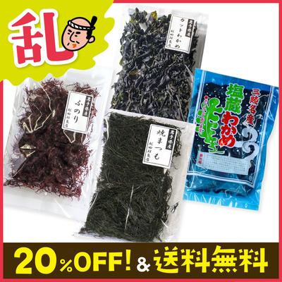 越田鮮魚店のオリジナル海藻セット