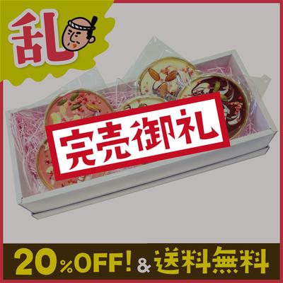 モーモーハウスのマンディアンチョコセット【期間限定!!】