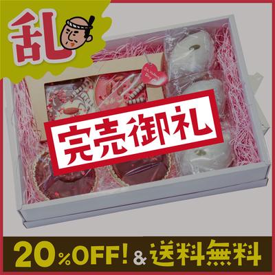 モーモーハウスのバレンタインギフトセット【期間限定!!】