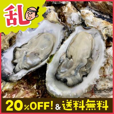 河合商店の牡蠣セット