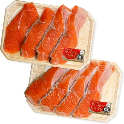魚よしの大槌産トラウトサーモン切身