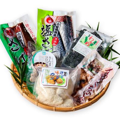 小豆嶋漁業の三陸海産物加工品いろいろ詰め合わせ