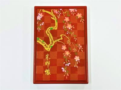蒔絵朱印帳(2種)