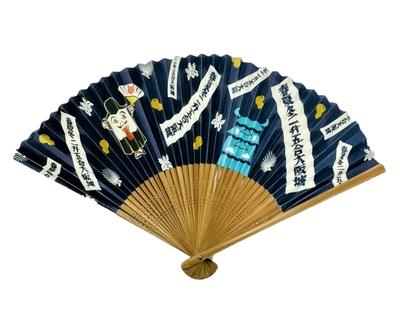 大阪城(だいはんじょう)扇子
