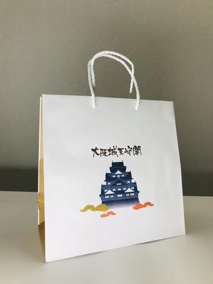 大阪城ショップ袋 (紙袋)