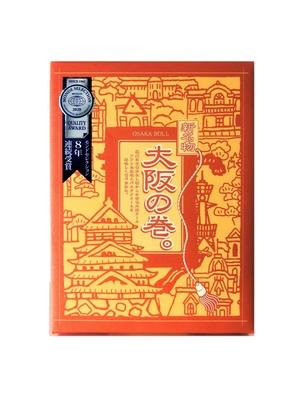 大阪の巻。25個入