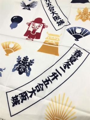 大阪城(だいはんじょう)手ぬぐい