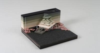 OMOSHIROI BLOCK  Osaka Castle