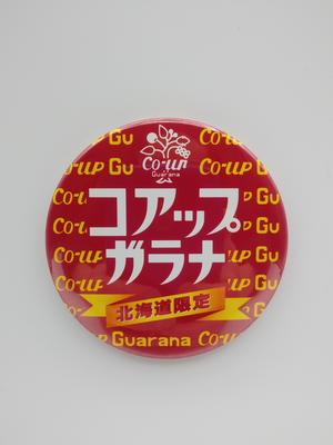 コアップガラナ 缶ミラー