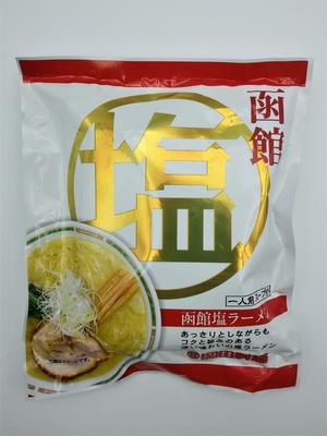 丸豆 岡田製麺 函館塩ラーメン(1食)