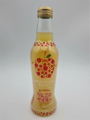 果汁100%のりんごのサイダー