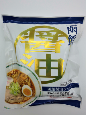 丸豆 岡田製麺 函館醤油ラーメン(1食)