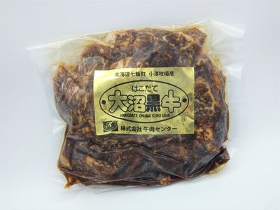大沼黒牛(交雑種)味付カルビー