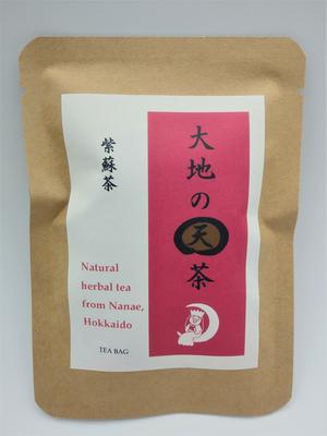 大地の天茶 紫蘇茶(1バック)