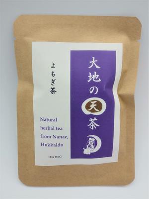 大地の天茶 よもぎ茶(1バック)