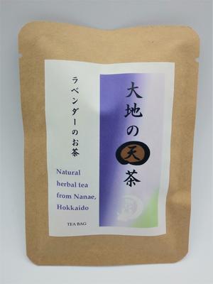 大地の天茶 ラベンダー茶(1バック)