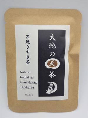 大地の天茶 黒焼玄米(1バック)