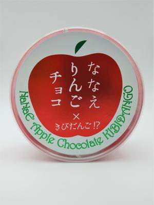 ななえ りんごチョコきびだんご
