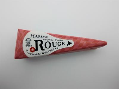 ナチュラルチーズ マリアージュ 赤