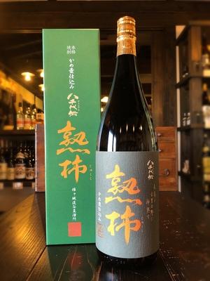熟柿 芋焼酎 1800ml