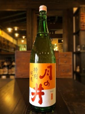 月の井 特別純米酒 阿波山田錦 1800ml