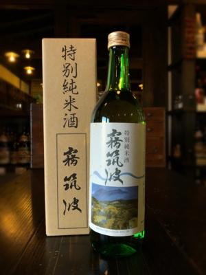 霧筑波 特別純米酒 720ml