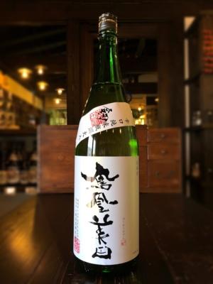 鳳凰美田 剱 辛口純米酒 瓶燗火入 1800ml
