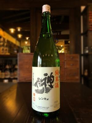 神亀 辛口純米酒 1800ml