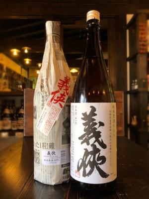 義侠 純米原酒60% 山田錦 1800ml