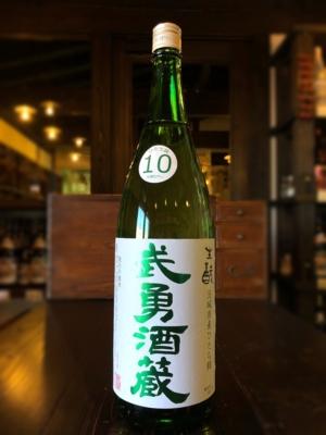 武勇酒蔵 純米吟醸 茨城県産ひたち錦 1800ml