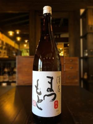 澤屋まつもと 純米酒 1800ml