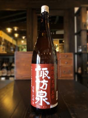 諏訪泉 特別純米酒 玉栄 1800ml