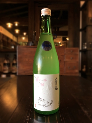 萩の鶴 純米吟醸 別仕込 生原酒 猫にさくら 720ml