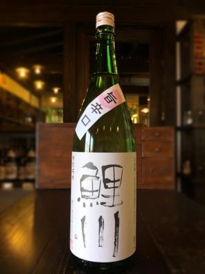 鯉川 旨辛口 特別純米酒 1800ml
