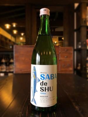 一品 SABA de SHU(サバデシュ)鯖専用日本酒 720ml