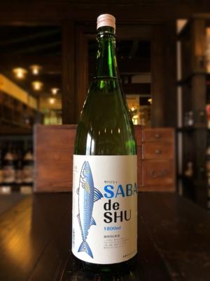 一品 SABA de SHU(サバデシュ)鯖専用日本酒 1800ml