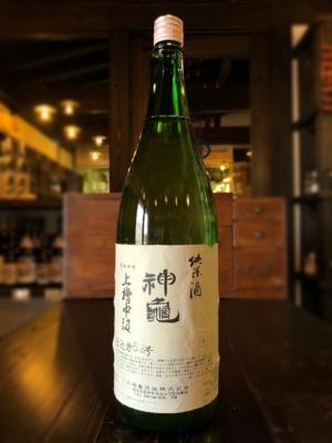 神亀 上槽中汲 純米酒 生 1800ml