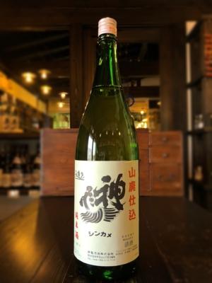 神亀 山廃純米酒 1800ml
