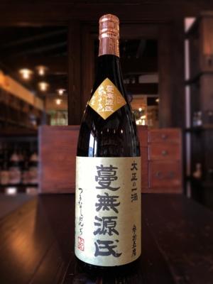 蔓無源氏 長期貯蔵 原酒 芋焼酎 1800ml